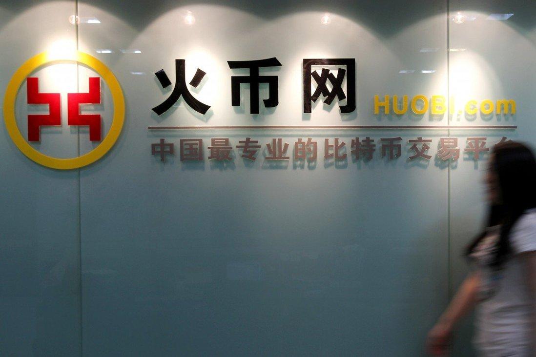 China bitcoin mining: Huobi suspends domestic bitcoin mining amid global sell-off, wider Beijing scrutiny