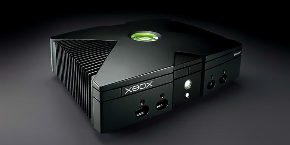Xbox Developer Easter Egg 20 Years Reveal
