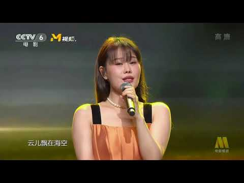 袁娅维经典电影歌曲串烧【第24届上海国际电影节】