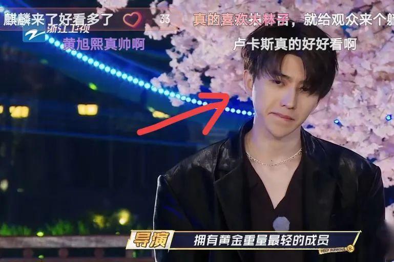 """原创 蔡徐坤在""""跑男""""疑似睡觉还玩手机?细节截图和网友弹幕说出真相"""