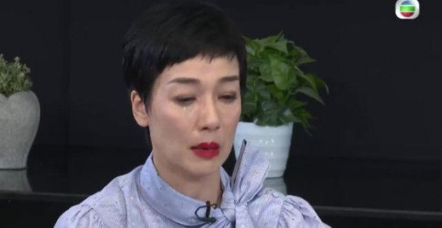 重提离婚!49岁TVB女星在节目镜头前崩溃痛哭:好辛苦