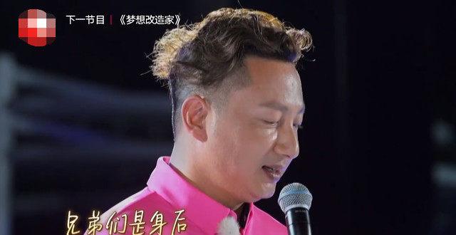 《极挑7》温情收官,王迅首次提及极限男人帮,公开自己留下原因!
