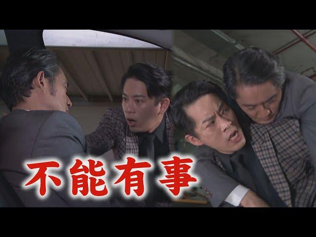 【天之骄女】EP228 父子和好!山河陷昏迷意外儿惊险抢救 尚豪亲煮桌菜坦诚赔罪