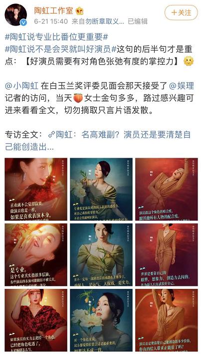 """粉丝控评内卷:这真不是贵圈版""""皇帝的新衣""""?"""
