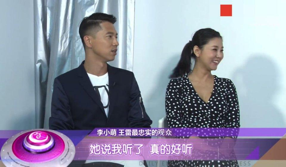 演员李小萌晒照回顾情史,与王雷相恋15年,4岁儿子已到爸爸肩膀