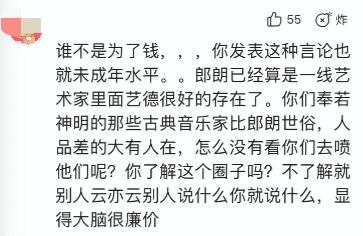 郎朗吉娜高调看房,北京独栋别墅装修奢华,数十人陪同疑当场下单