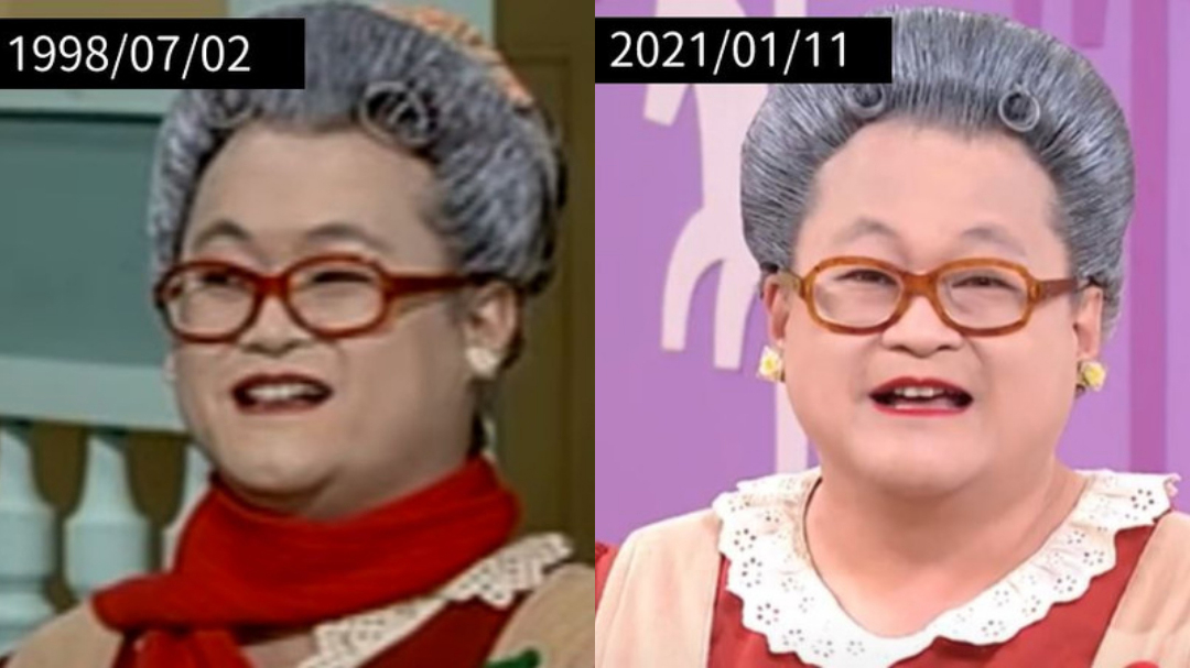 """""""水果奶奶""""神冻龄!网惊:23年来都没老"""