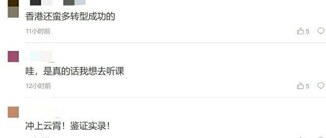 陈慧珊疑转行当英语老师?曾和蔡少芬被评TVB四大花旦,红极一时