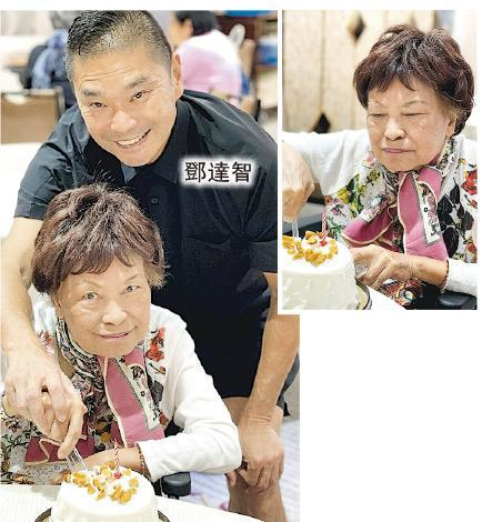 余慕莲84岁生日 邓达智送蛋糕请食粤菜