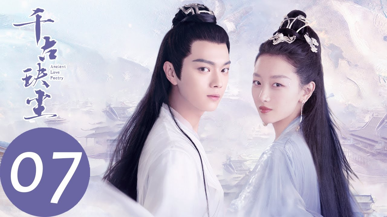 ENG SUB【千古玦尘 Ancient Love Poetry】EP07 白玦为救上古收雪神为徒( 周冬雨、许凯)