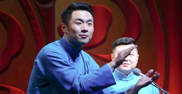 被传要当十队的队长,德云社张九南正式回应,高情商获得网友称赞