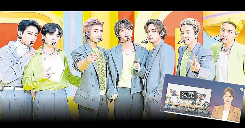 """""""泡菜""""还是""""辛奇""""? BTS节目中文字幕惹议"""