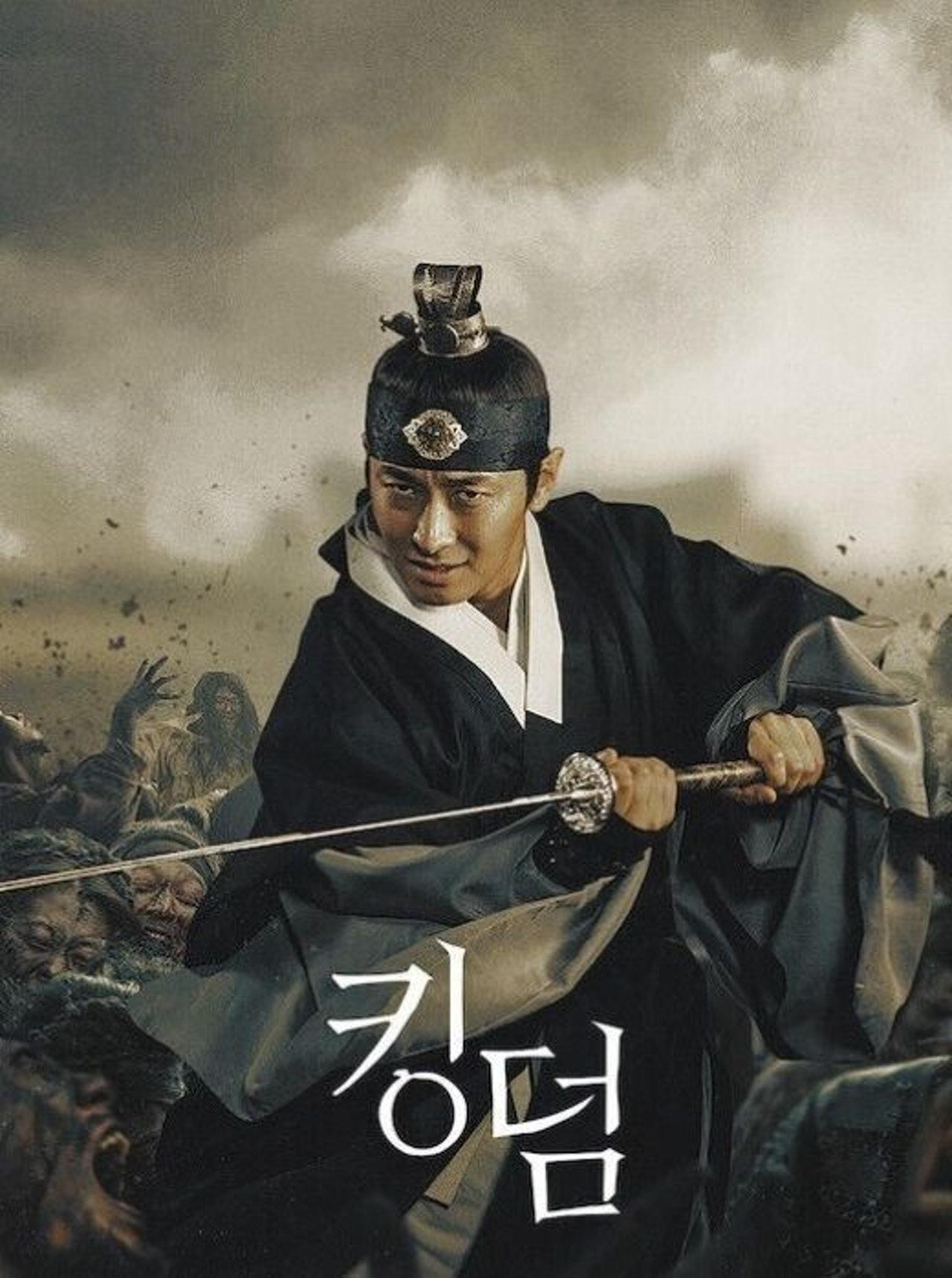 《尸战朝鲜》宇宙成立?!传Netflix开拍《世子传》 朱智勋继续接棒