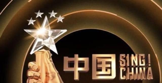 曝《好声音2021》导师换人,刘欢疑似退出录制,由那英坐镇十周年