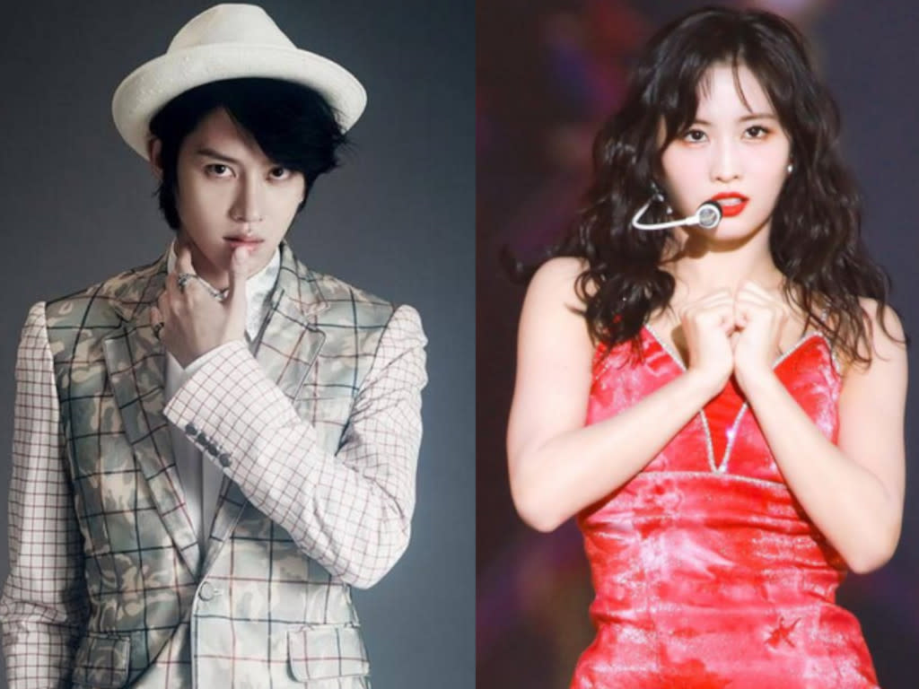 Kim Hee-Chul and Momo are dating no more