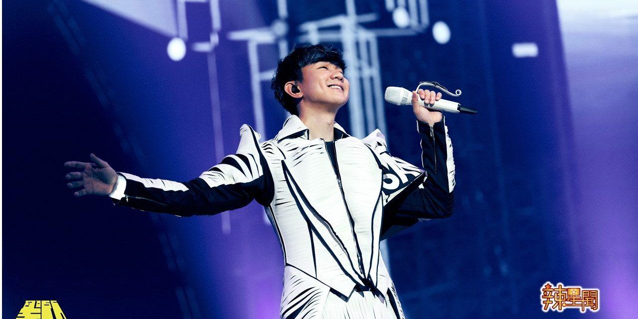 线上演唱会超卡、黑屏 JJ林俊杰道歉 SISTIC承诺退款