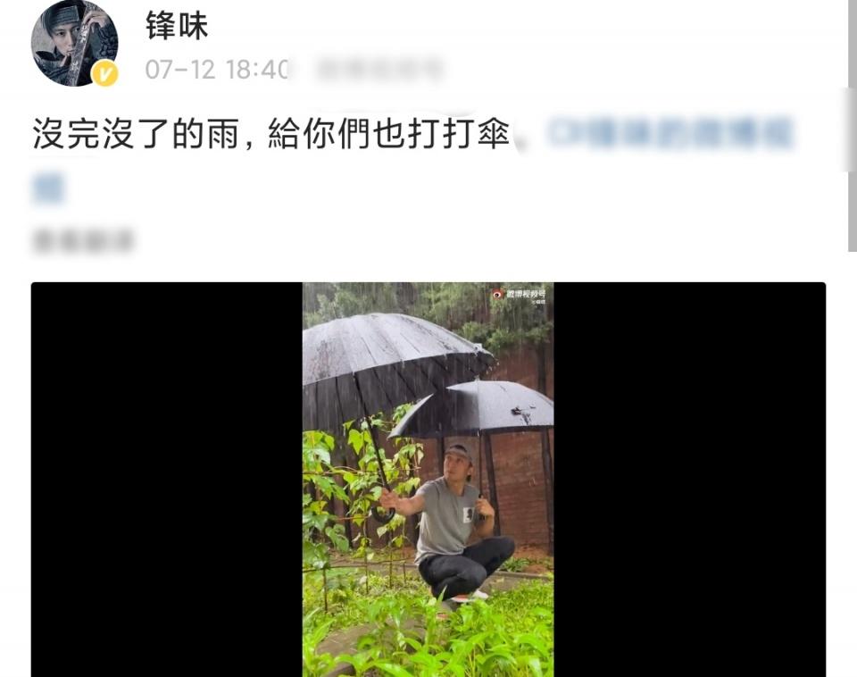 突然羡慕谢霆锋的菜园子了,亲自给自己的菜撑伞,网友:你个憨憨