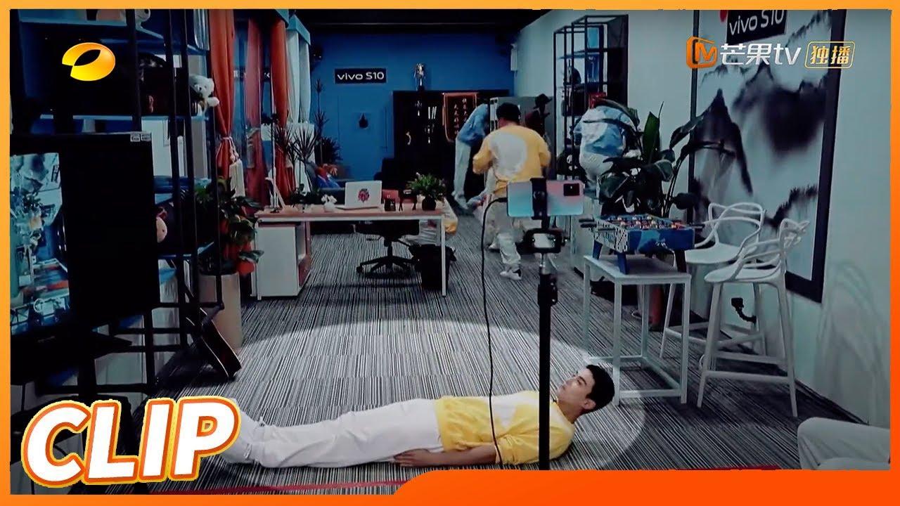 超强脑袋!吴磊鲤鱼打挺躲过了摄像头!《快乐大本营》20210717 Happy Camp丨Mango TV