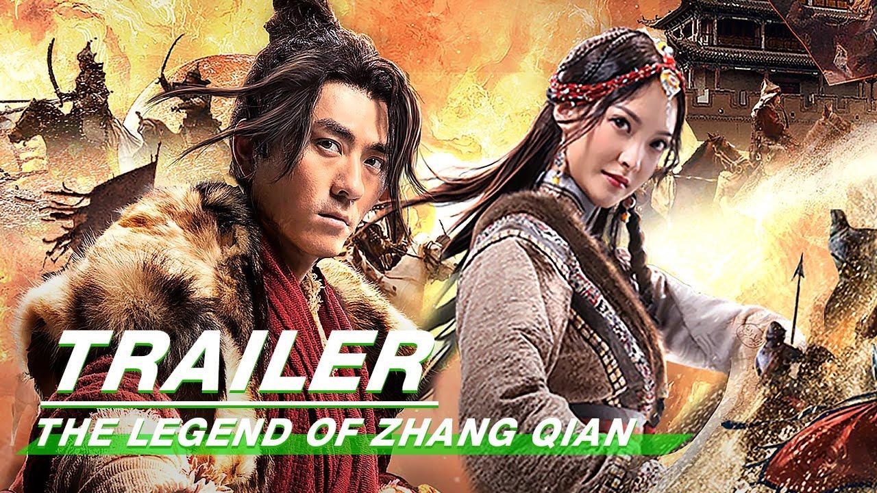 Official Trailer: The legend of Zhang Qian   大汉张骞   iQiyi