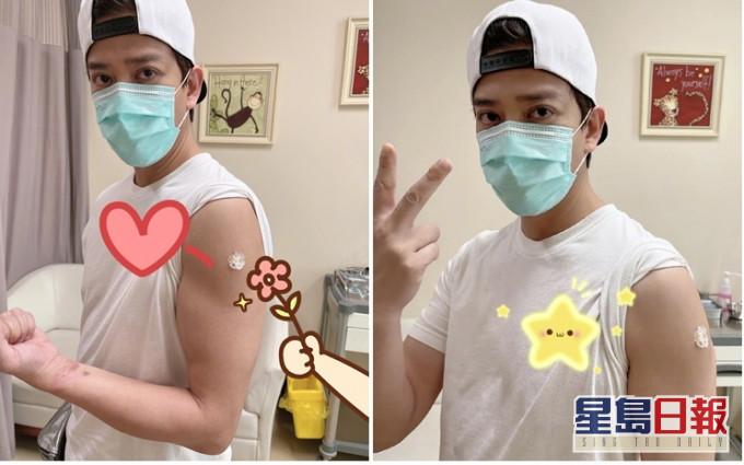 【24小时没得沖凉】陈晓东北京接种疫苗 顺便晒麒麟臂