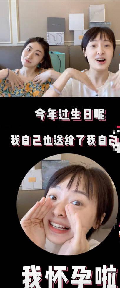演员孙铱大方宣布怀孕喜讯:我要当妈妈啦,这件事情也是真的哦