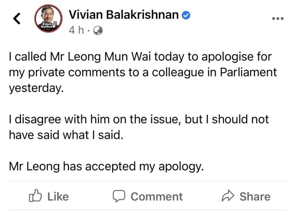 Vivian Balakrishnan apologies to leong mun wai for calling him illiterate